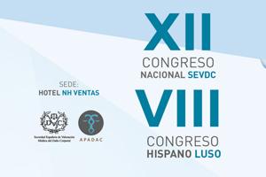 160217_XII_Congreso_nacional_SEVDC_VIII_Congreso_Hispano_Luso_HOME