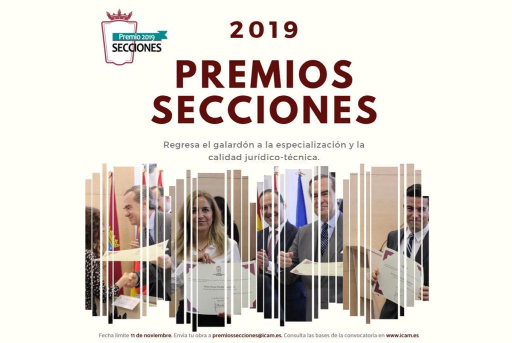 II edición de los Premios de Secciones del Colegio de Abogados de Madrid